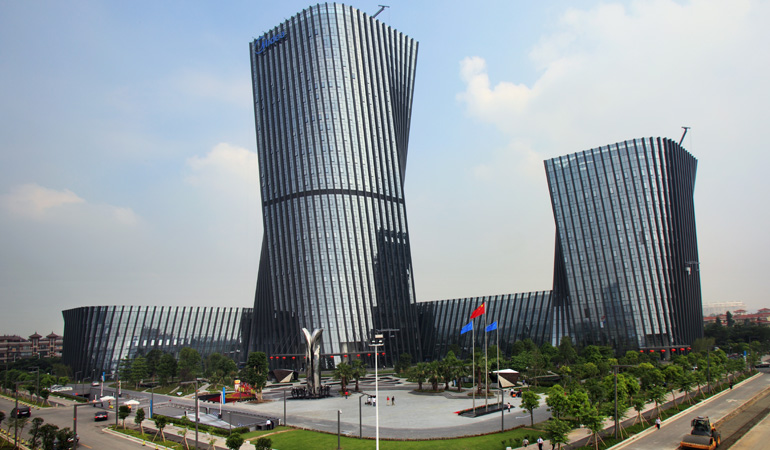 Midea_Group_headquarters